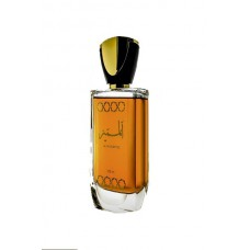AL-MUMAYYAZ- 100ml